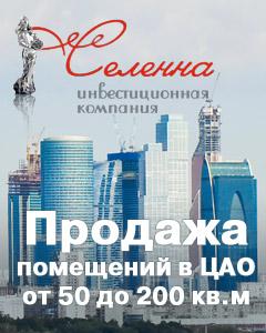 Выставка косметика ателье в москве
